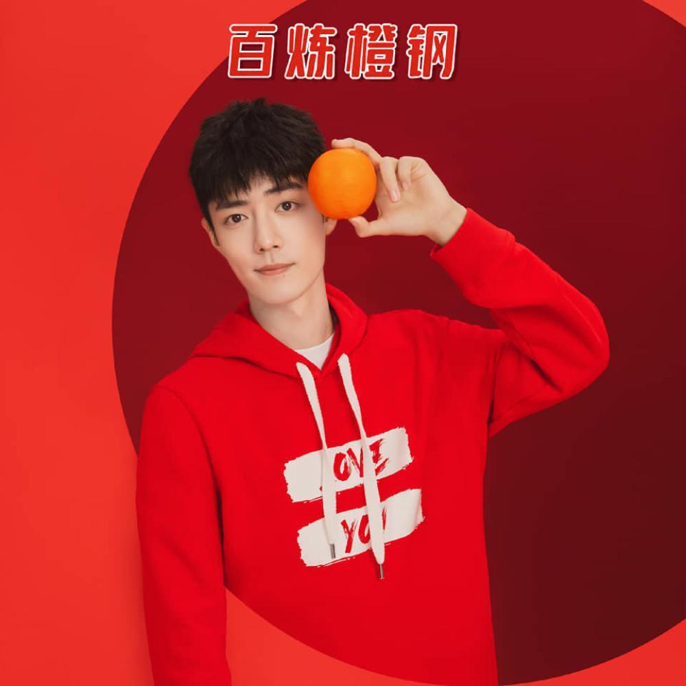 Sao Hoa Ngữ chào đón Tết Tân Sửu 2021: Tiêu Chiến đỏ rực ngày xuân, Phạm Băng Băng nấu ăn cùng em trai Ảnh 3