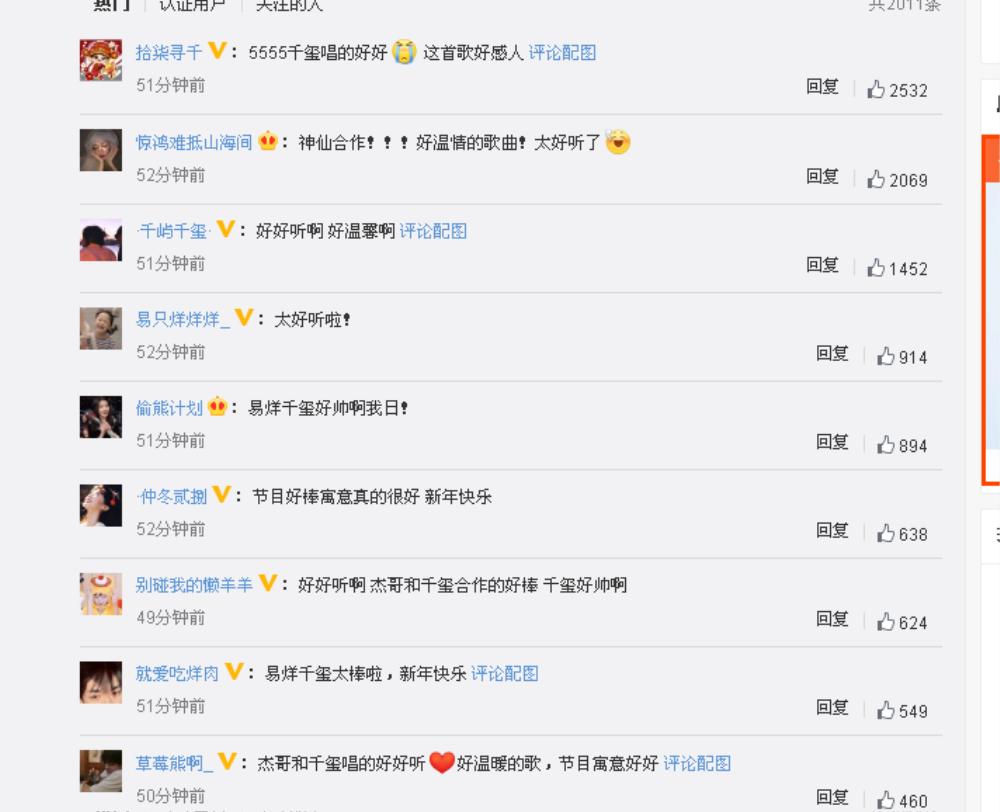 Dịch Dương Thiên Tỉ được khen ngợi điển trai nhờ đội tóc giả trong 'Lễ hội mùa xuân' tại CCTV Ảnh 9
