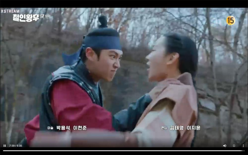 'Mr. Queen' tập 19: Na In Woo chết thảm vì cứu Shin Hye Sun, Kim Jung Hyun trở về Ảnh 2