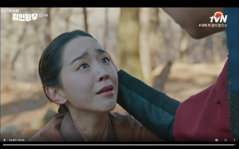 'Mr. Queen' tập 19: Na In Woo chết thảm vì cứu Shin Hye Sun, Kim Jung Hyun trở về Ảnh 17