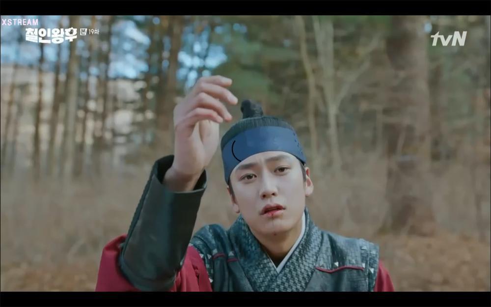 'Mr. Queen' tập 19: Na In Woo chết thảm vì cứu Shin Hye Sun, Kim Jung Hyun trở về Ảnh 21