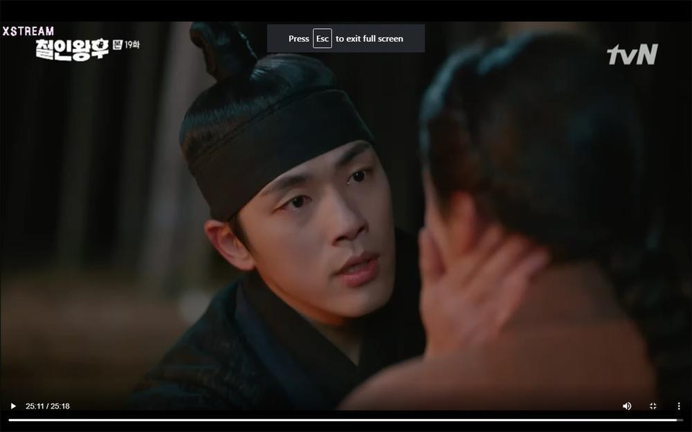 'Mr. Queen' tập 19: Na In Woo chết thảm vì cứu Shin Hye Sun, Kim Jung Hyun trở về Ảnh 29