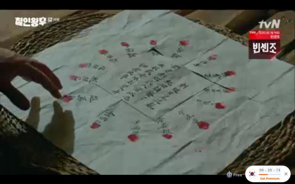 'Mr. Queen' tập 19: Na In Woo chết thảm vì cứu Shin Hye Sun, Kim Jung Hyun trở về Ảnh 34