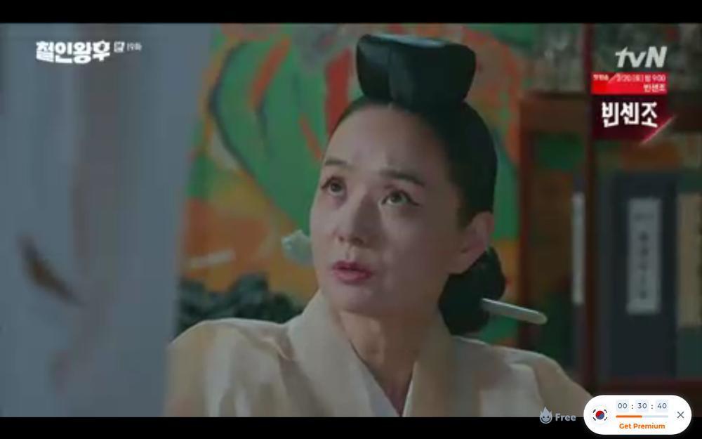 'Mr. Queen' tập 19: Na In Woo chết thảm vì cứu Shin Hye Sun, Kim Jung Hyun trở về Ảnh 38