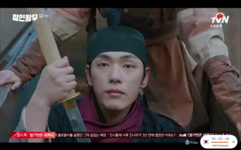 'Mr. Queen' tập 19: Na In Woo chết thảm vì cứu Shin Hye Sun, Kim Jung Hyun trở về Ảnh 49