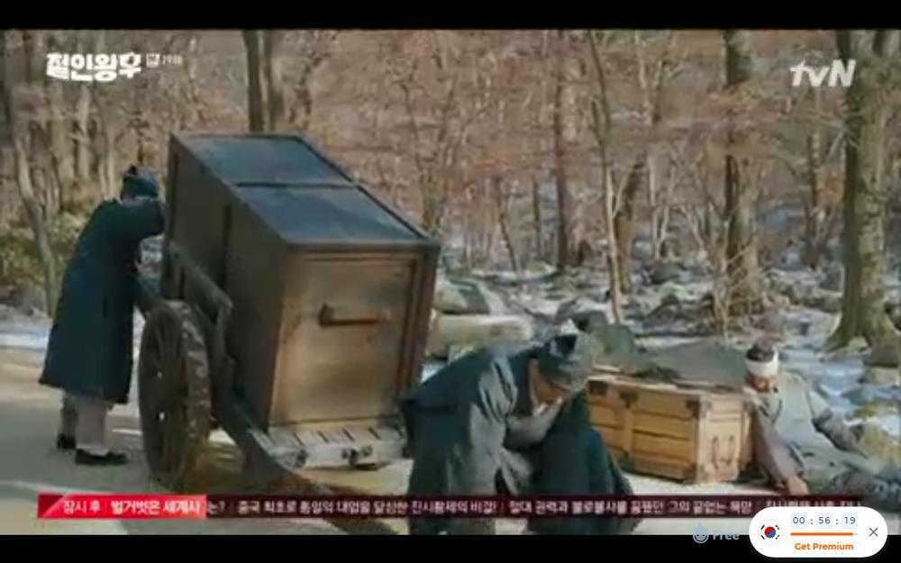'Mr. Queen' tập 19: Na In Woo chết thảm vì cứu Shin Hye Sun, Kim Jung Hyun trở về Ảnh 51