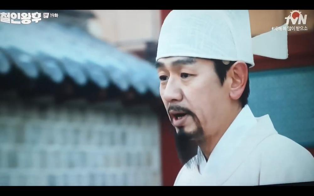 'Mr. Queen' tập 19: Na In Woo chết thảm vì cứu Shin Hye Sun, Kim Jung Hyun trở về Ảnh 55