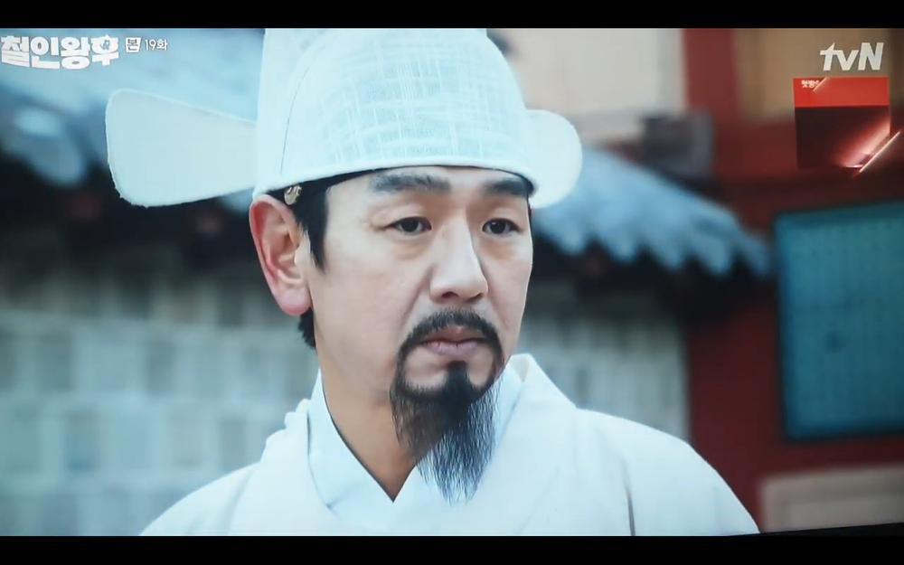 'Mr. Queen' tập 19: Na In Woo chết thảm vì cứu Shin Hye Sun, Kim Jung Hyun trở về Ảnh 57