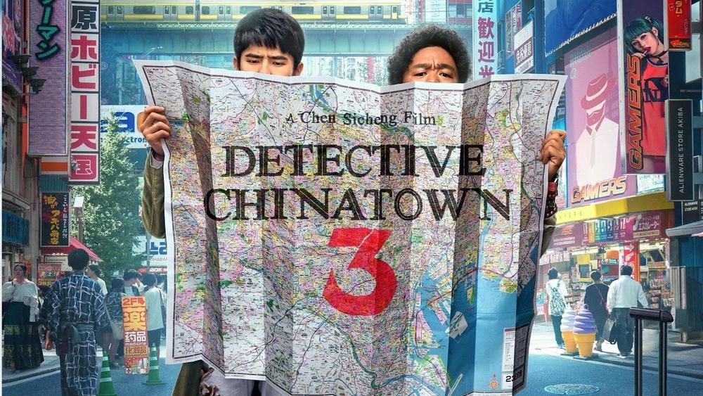 Điểm Douban của 'Thám tử phố Tàu 3' do Lưu Hạo Nhiên đóng chính đang tuột giảm không phanh? Ảnh 1