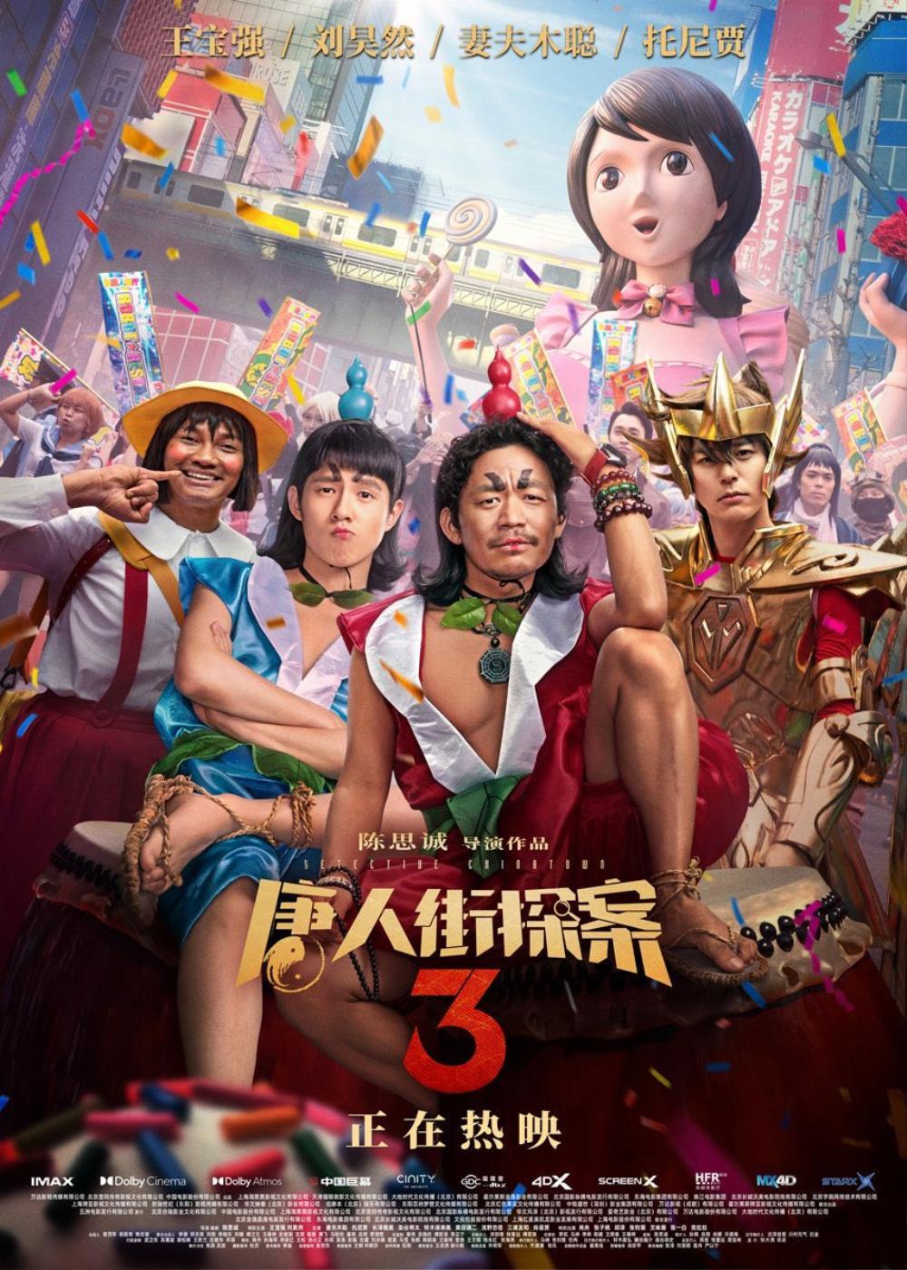 Điểm Douban của 'Thám tử phố Tàu 3' do Lưu Hạo Nhiên đóng chính đang tuột giảm không phanh? Ảnh 3