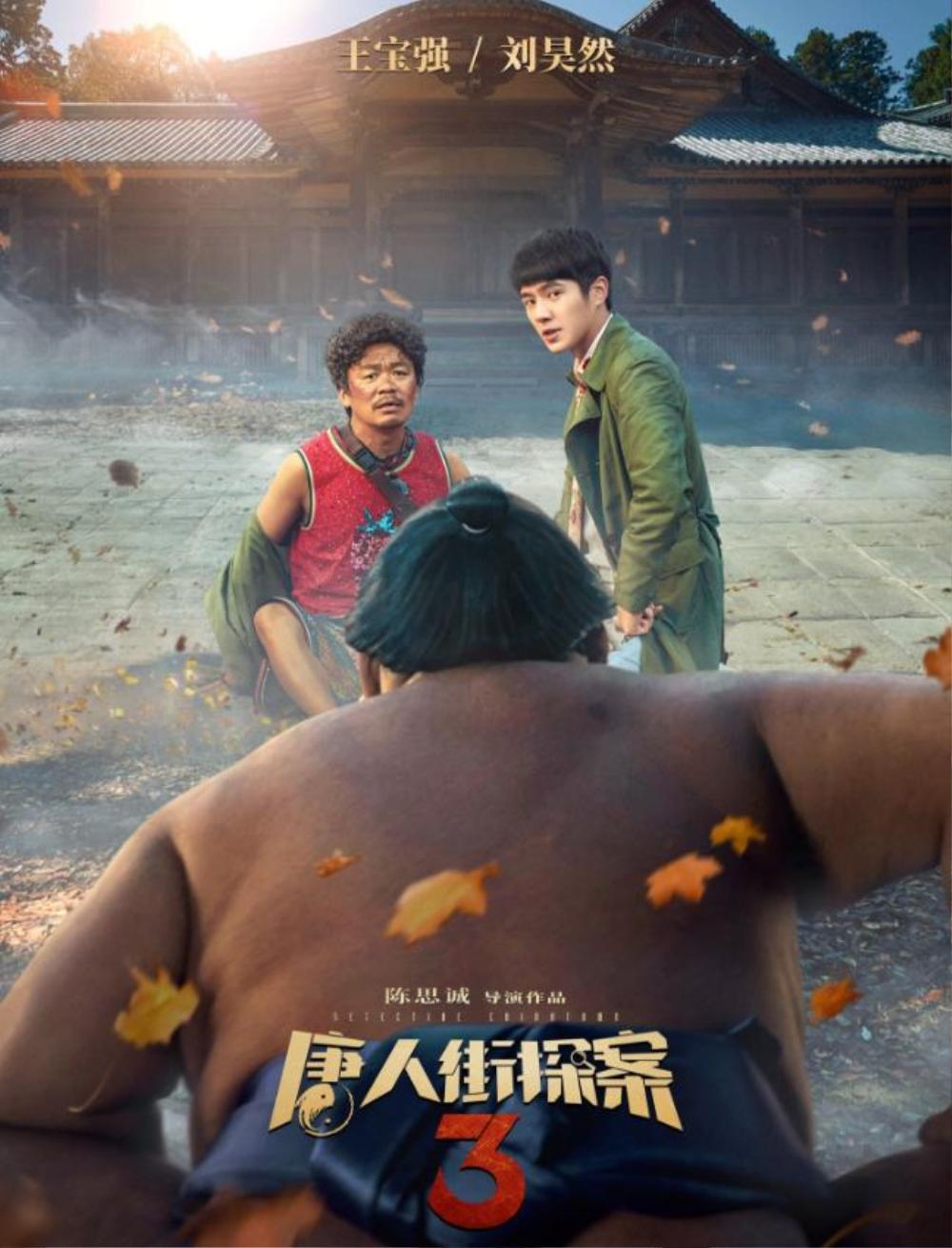 Điểm Douban của 'Thám tử phố Tàu 3' do Lưu Hạo Nhiên đóng chính đang tuột giảm không phanh? Ảnh 5