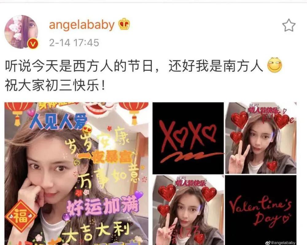 Lễ Valentine của Angelababy vắng mặt Huỳnh Hiểu Minh, lời nói ám chỉ mình đang độc thân Ảnh 2