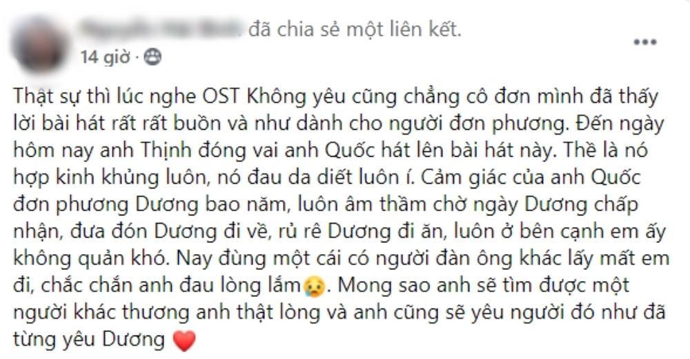 Vũ Thịnh hát OST 'Em là chàng trai của anh': Chỉ thay đổi beat mà khác hẳn, hợp cảnh tình đơn phương Ảnh 4