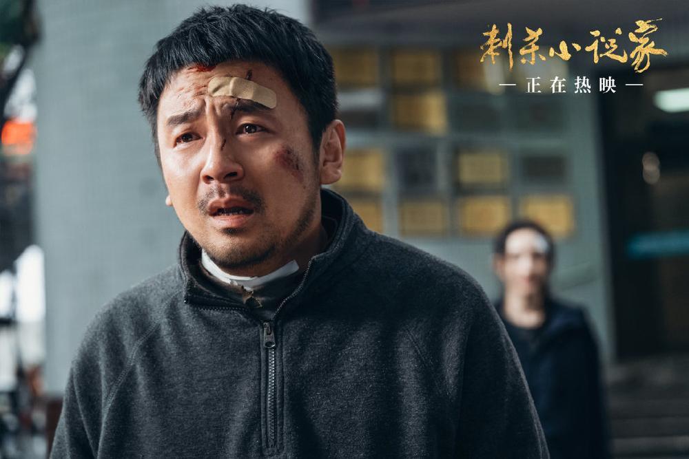 'Ám sát tiểu thuyết gia' của Dương Mịch có nguy cơ lỗ nặng Ảnh 1