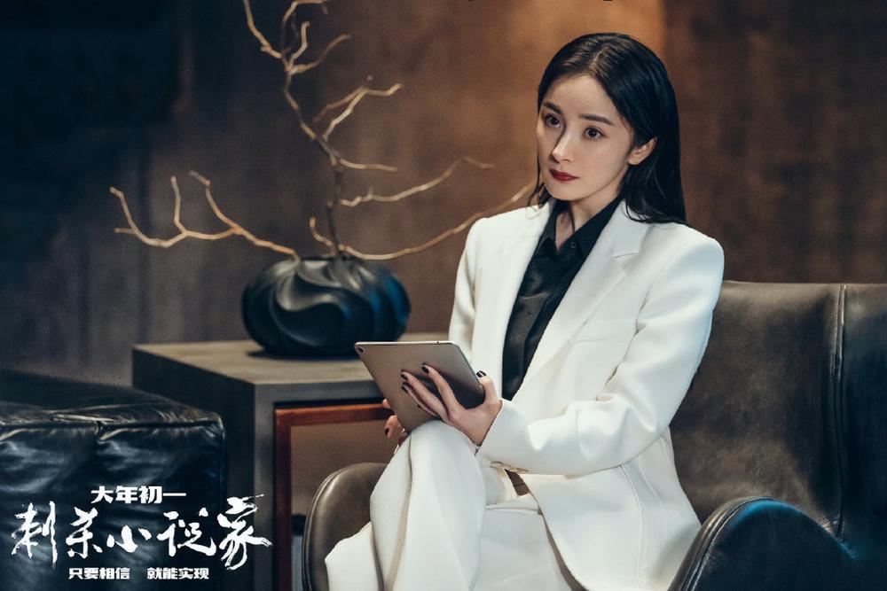 'Ám sát tiểu thuyết gia' của Dương Mịch có nguy cơ lỗ nặng Ảnh 2