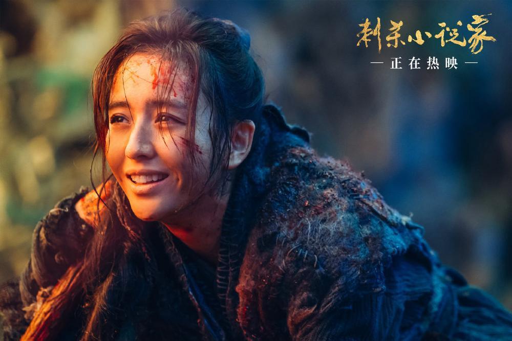 'Ám sát tiểu thuyết gia' của Dương Mịch có nguy cơ lỗ nặng Ảnh 3