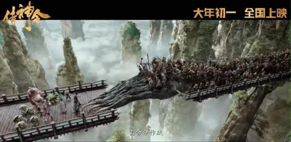Duyên cớ vì đâu 'Âm Dương Sư' của Châu Tấn - Trần Khôn lại thất bại thảm hại như vậy? Ảnh 10