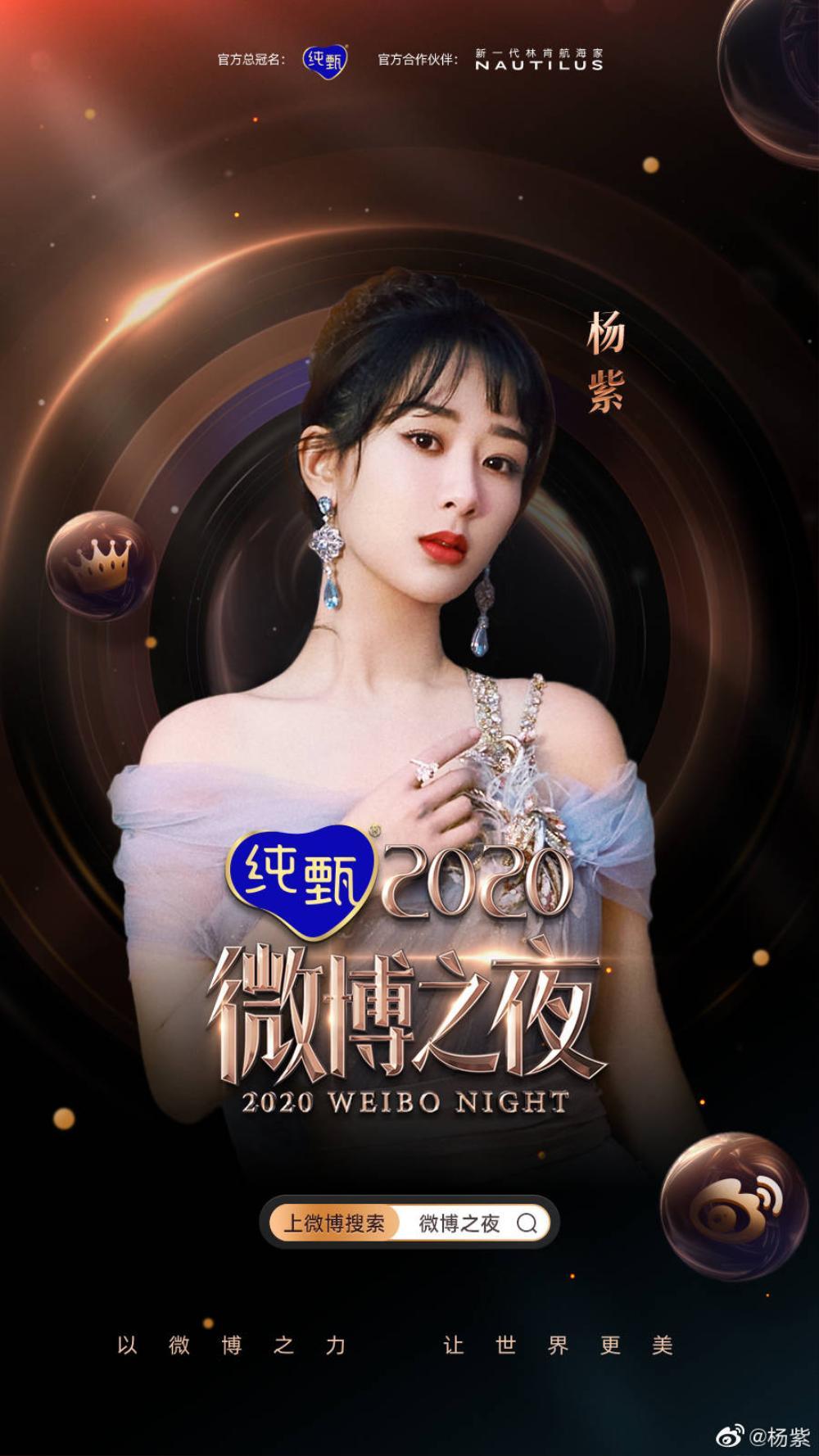 Dương Tử gây ấn tượng còn Tiêu Chiến bị lãng quên dù là King của 'Đêm hội Weibo 2020'? Ảnh 4