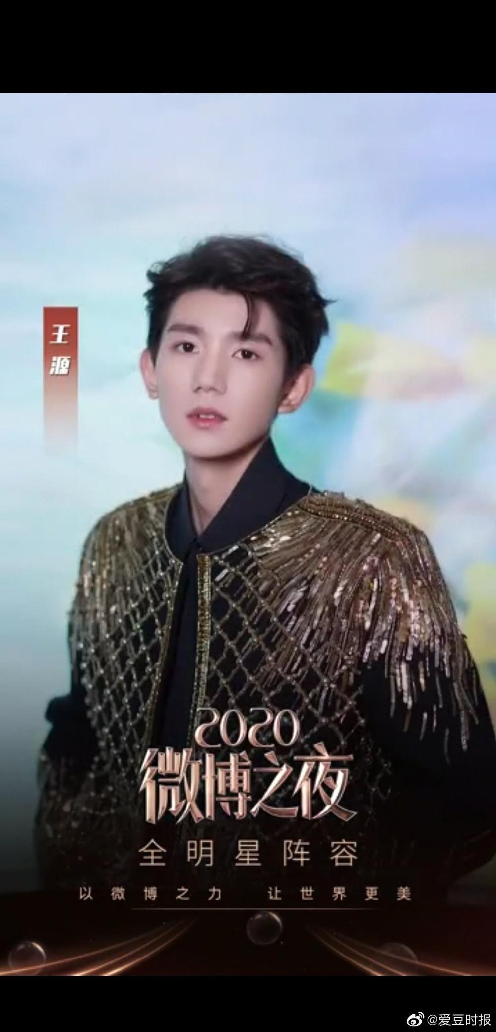 Dương Tử gây ấn tượng còn Tiêu Chiến bị lãng quên dù là King của 'Đêm hội Weibo 2020'? Ảnh 12