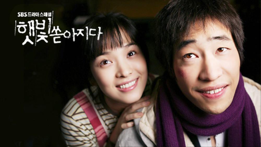 Song Joong Ki man mác buồn, Song Hye Kyo e ấp bên bạn trai cũ của Gong Hyo Jin! Ảnh 5