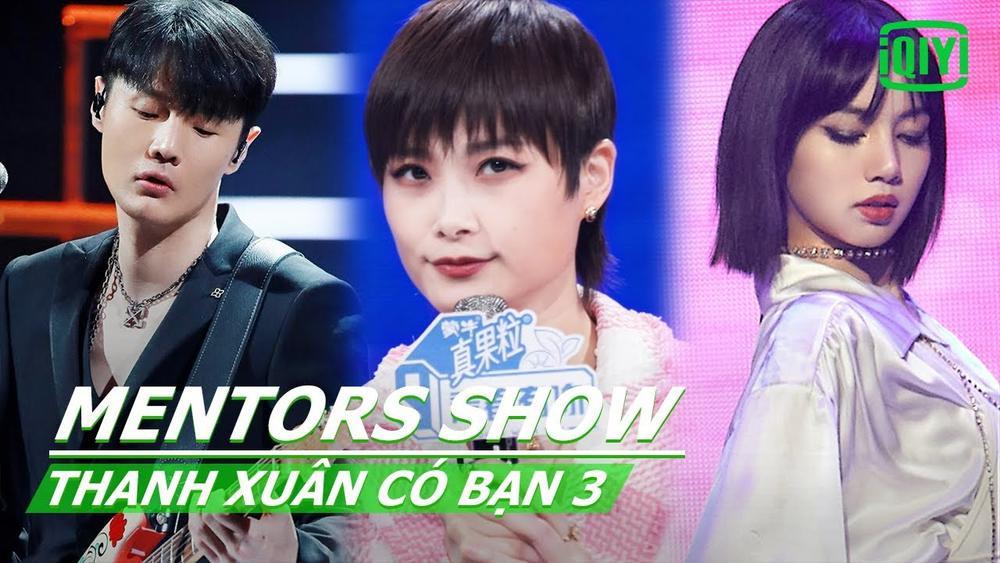 Sáng tạo doanh 2021 thay đổi giờ phát sóng, netizen mỉa mai: Sợ đấu không lại Thanh xuân có bạn 3 sao? Ảnh 1