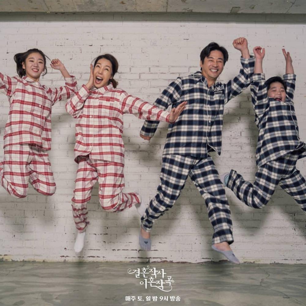 Rating phim 'Vincenzo' của Song Joong Ki tăng mạnh ở tập 2, tiến gần mốc 10% Ảnh 7
