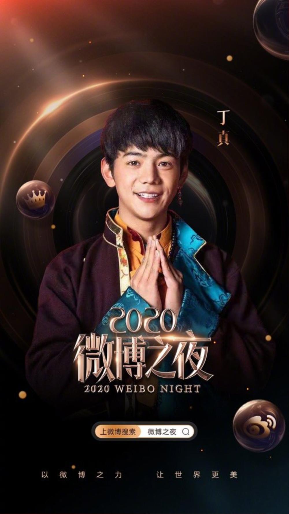 Đinh Chân 'áp đảo' Tiêu Chiến, Hoa Thần Vũ và các sao khác khi được đặc cách trong 'Đêm hội Weibo' Ảnh 5