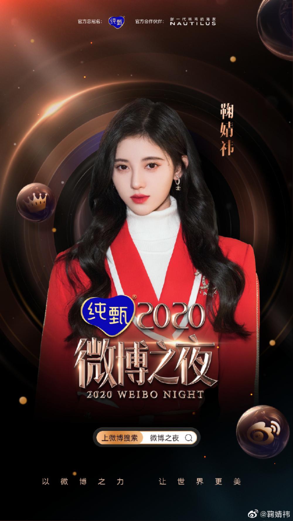 Đinh Chân 'áp đảo' Tiêu Chiến, Hoa Thần Vũ và các sao khác khi được đặc cách trong 'Đêm hội Weibo' Ảnh 2