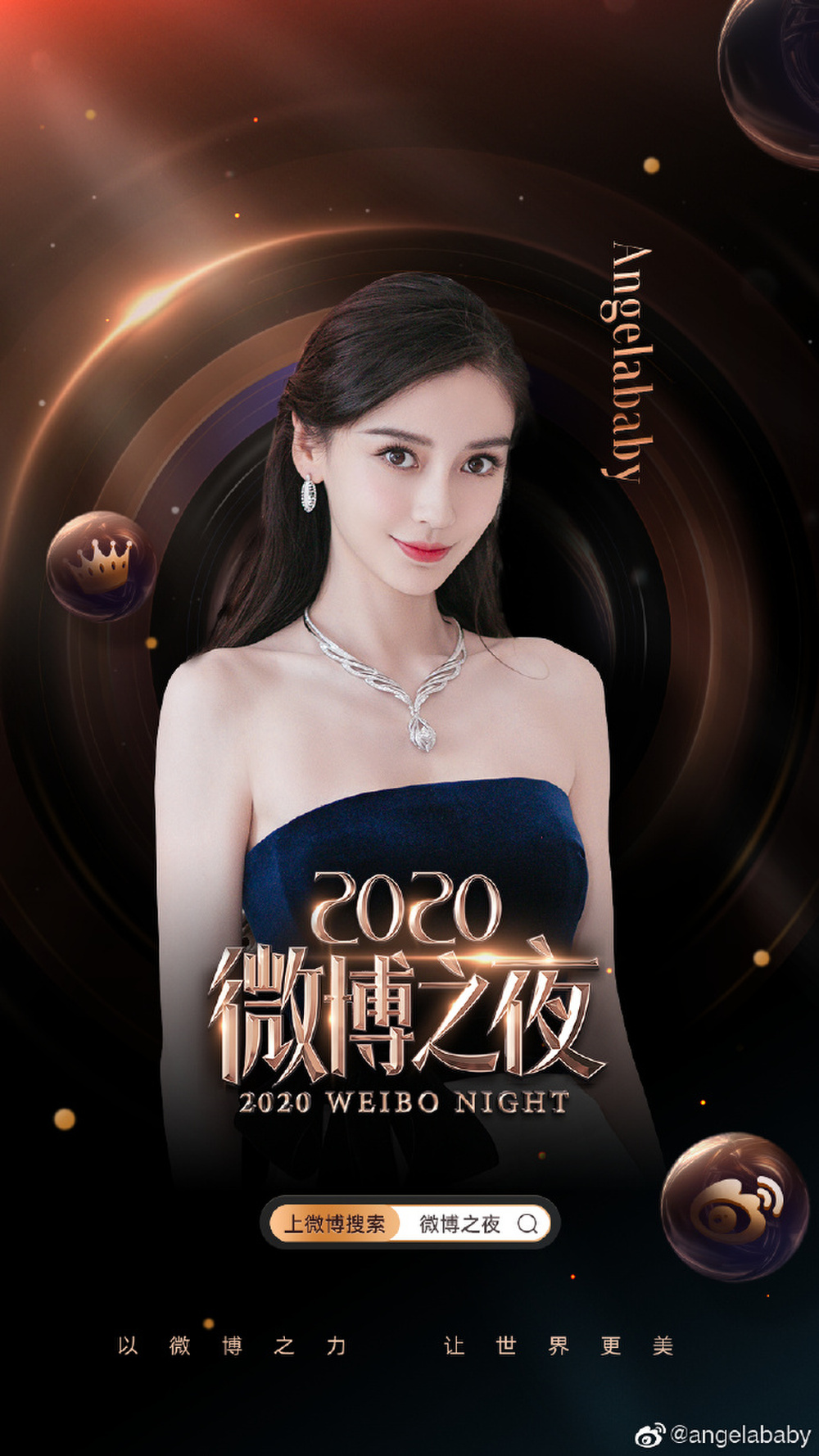 Đinh Chân 'áp đảo' Tiêu Chiến, Hoa Thần Vũ và các sao khác khi được đặc cách trong 'Đêm hội Weibo' Ảnh 3