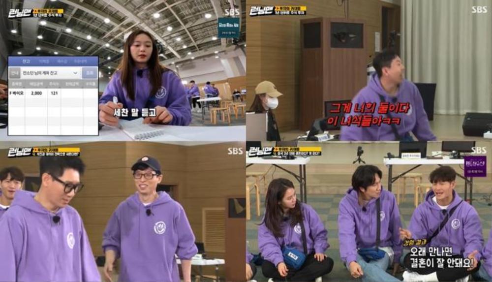 'Mợ ngố' Song Ji Hyo nói về phong cách hẹn hò của Kim Jong Kook, sẽ kết hôn trong 3 năm tới? Ảnh 5