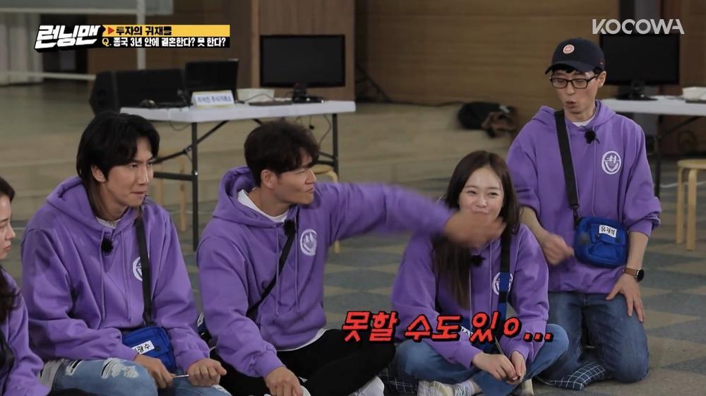 'Mợ ngố' Song Ji Hyo nói về phong cách hẹn hò của Kim Jong Kook, sẽ kết hôn trong 3 năm tới? Ảnh 9