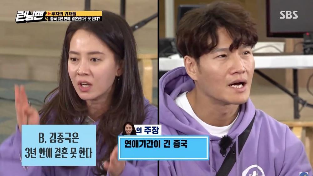 'Mợ ngố' Song Ji Hyo nói về phong cách hẹn hò của Kim Jong Kook, sẽ kết hôn trong 3 năm tới? Ảnh 6