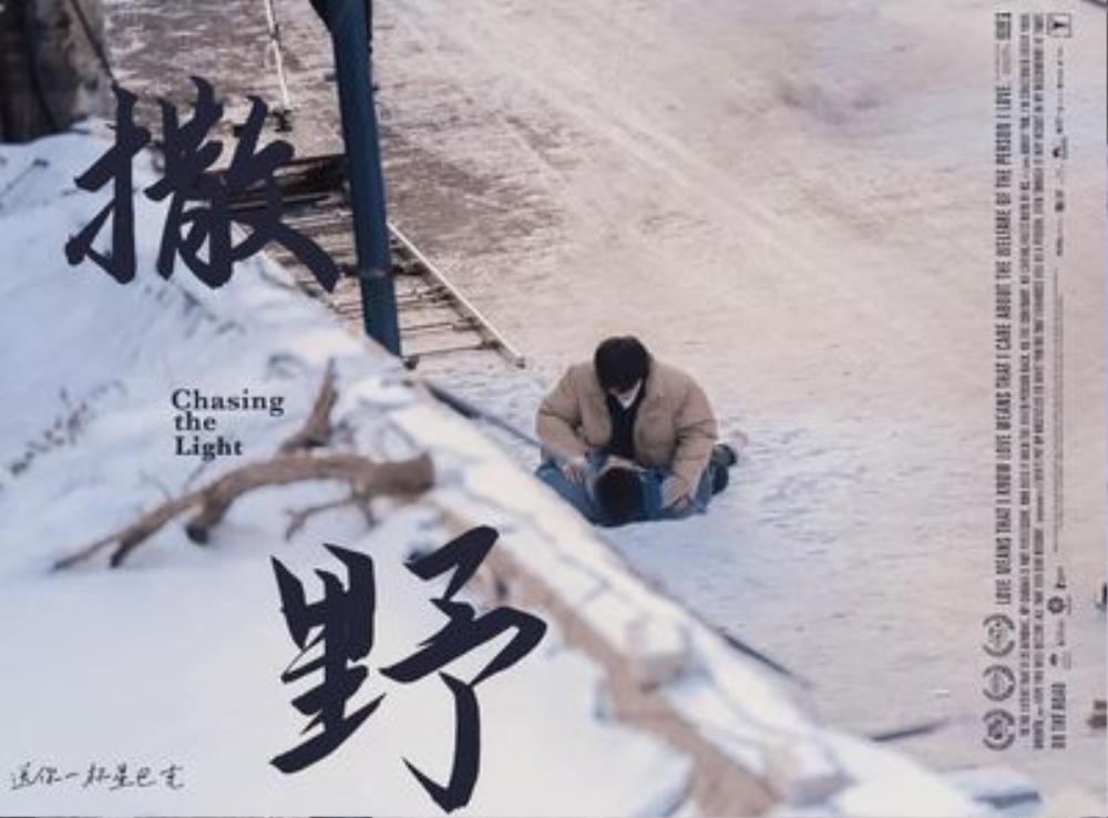 Vương An Vũ bị Phạm Thừa Thừa đánh bất động, fan hào hứng: Đánh nhau nhưng lại ngọt hơn đường Ảnh 6