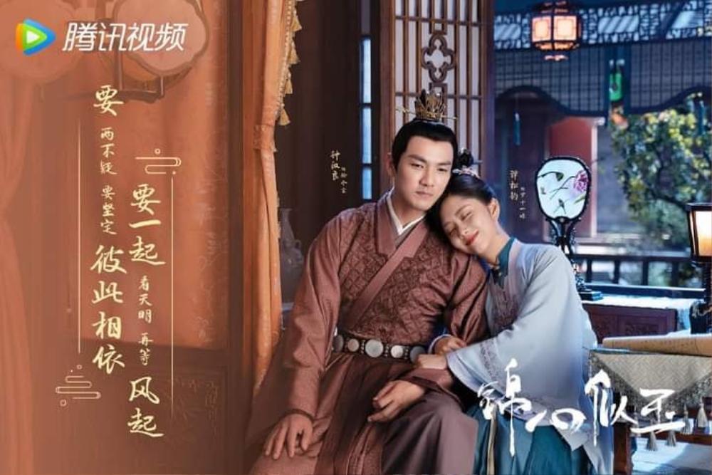 Chung Hán Lương - Đàm Tùng Vận lộ cảnh thân mật trên giường ở phim mới, Vương Nhất Bác bị réo tên Ảnh 2