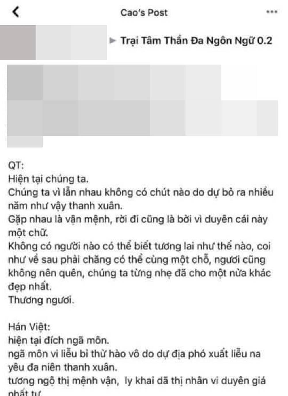 Thiều Bảo Trâm ngày càng hot, Sơn Tùng liên tục gặp vận xui: Fan lo sự nghiệp sếp 'tù túng'? Ảnh 6