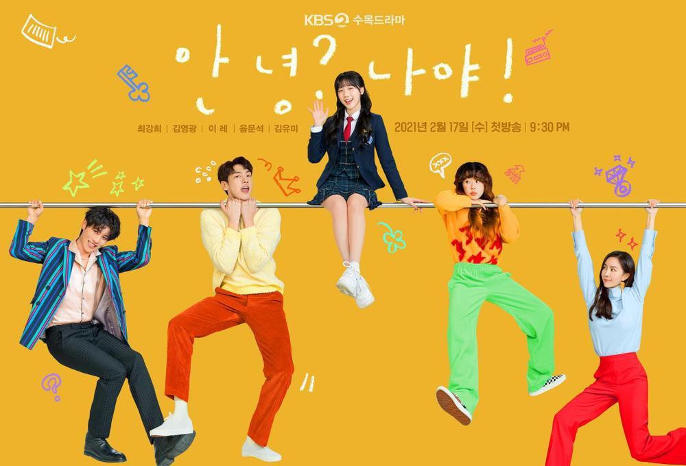 Ngoài 'Penthouse 2', có nên xem phim của Song Joong Ki - Park Shin Hye không? Ảnh 7