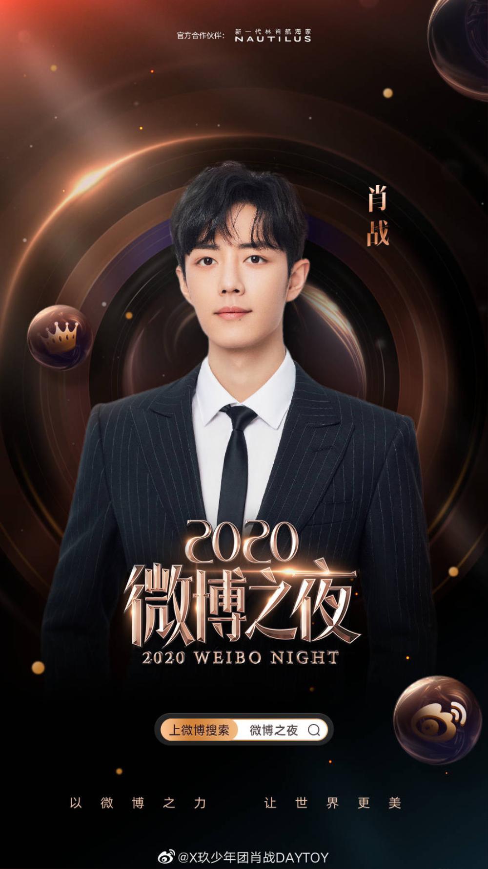 Tiêu Chiến - Địch Lệ Nhiệt Ba và Vương Tuấn Khải xác nhận tham dự 'Đêm hội Weibo 2020' Ảnh 7