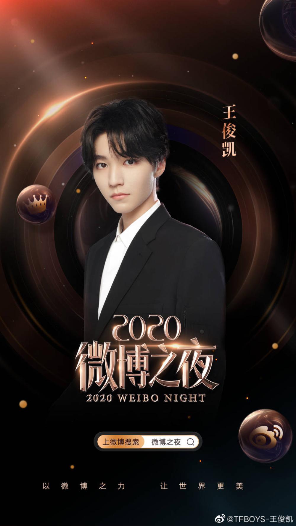 Tiêu Chiến - Địch Lệ Nhiệt Ba và Vương Tuấn Khải xác nhận tham dự 'Đêm hội Weibo 2020' Ảnh 6