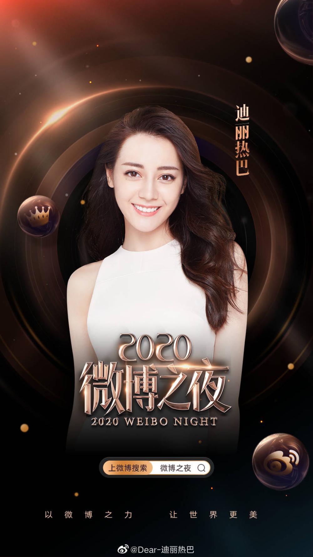 Tiêu Chiến - Địch Lệ Nhiệt Ba và Vương Tuấn Khải xác nhận tham dự 'Đêm hội Weibo 2020' Ảnh 2