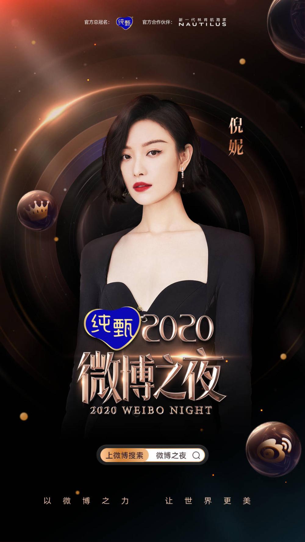 Tiêu Chiến - Địch Lệ Nhiệt Ba và Vương Tuấn Khải xác nhận tham dự 'Đêm hội Weibo 2020' Ảnh 9