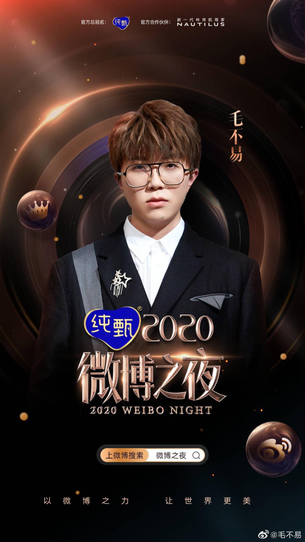 Tiêu Chiến - Địch Lệ Nhiệt Ba và Vương Tuấn Khải xác nhận tham dự 'Đêm hội Weibo 2020' Ảnh 4