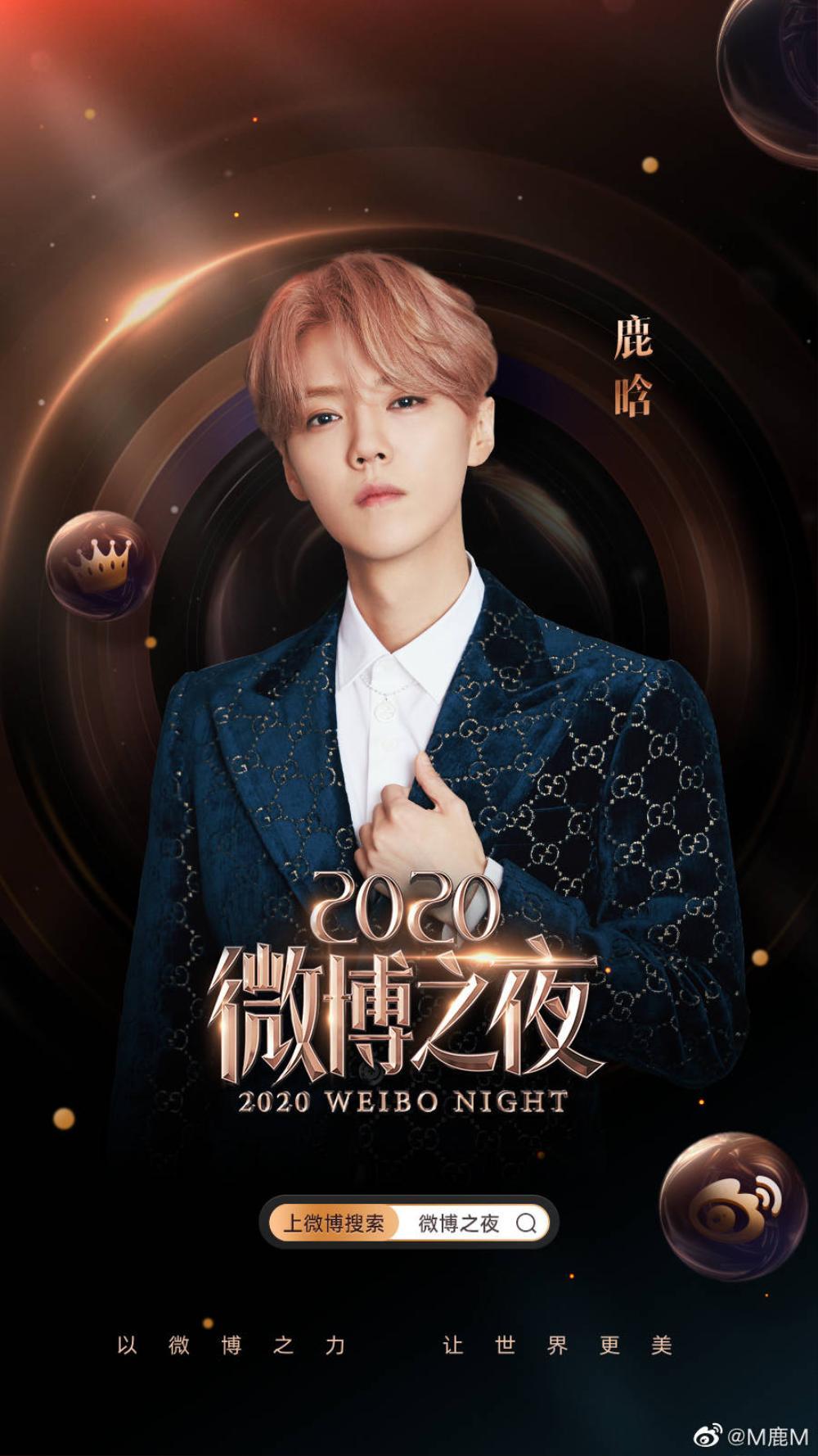 Tiêu Chiến - Địch Lệ Nhiệt Ba và Vương Tuấn Khải xác nhận tham dự 'Đêm hội Weibo 2020' Ảnh 5