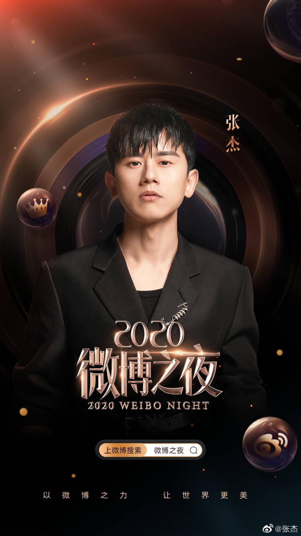 Tiêu Chiến - Địch Lệ Nhiệt Ba và Vương Tuấn Khải xác nhận tham dự 'Đêm hội Weibo 2020' Ảnh 8