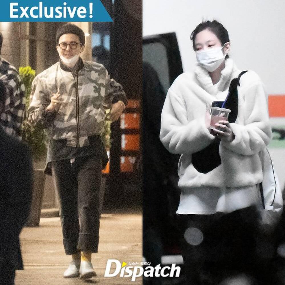 Lịch sử tình trường của Jennie: Từ mối tình chớp nhoáng với Kai đến tin đồn hẹn hò hơn 1 năm với G-Dragon Ảnh 3