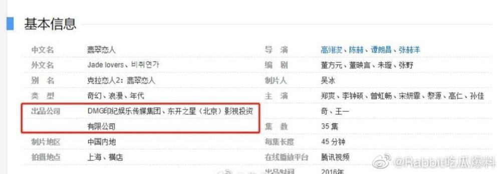 Trương Hằng khả năng cao giành được quyền nuôi con, Trịnh Sảng bị NSX phim khởi kiện đòi bồi thường Ảnh 5
