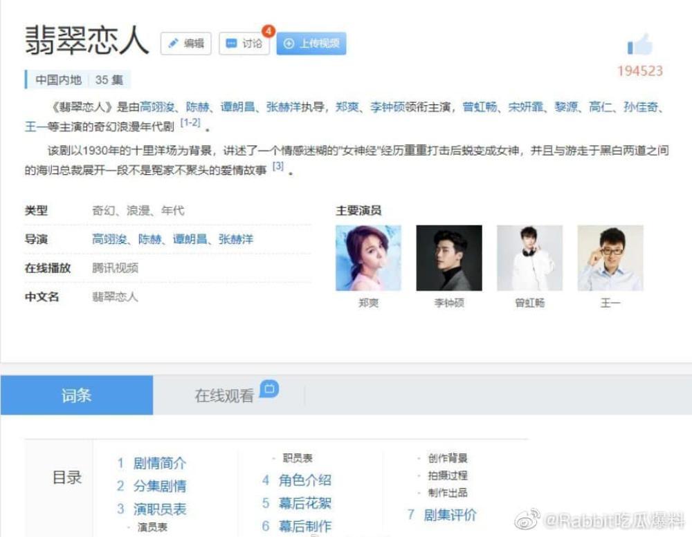 Trương Hằng khả năng cao giành được quyền nuôi con, Trịnh Sảng bị NSX phim khởi kiện đòi bồi thường Ảnh 6