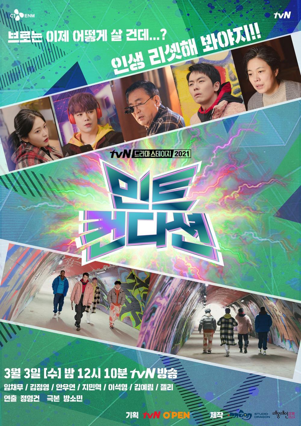 Nayeon (Twice) âm thầm gửi tặng xe cafe cho Yeri (Red Velvet): Chị em tốt là đây Ảnh 1