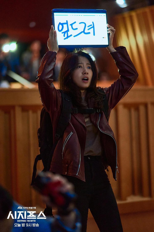 BXH diễn viên - phim tháng 2: Song Joong Ki - Park Shin Hye thua thê thảm trước 'Penthouse 2' Ảnh 6