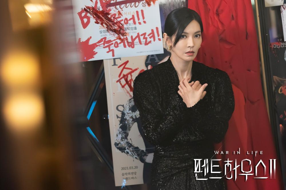 BXH diễn viên - phim tháng 2: Song Joong Ki - Park Shin Hye thua thê thảm trước 'Penthouse 2' Ảnh 1