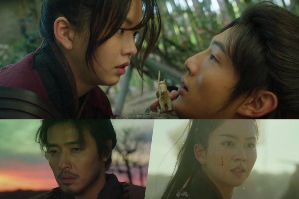 'Sông đón trăng lên': Kim So Hyun từ thân phận công chúa trở thành giai nhân sát thủ Ảnh 1